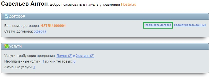 Вайлон хостинг бесплатный хостинг с mysql и php ftp