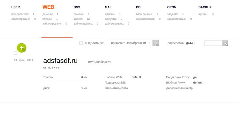 Сайт заблокирован администратором неоплаченный хостинг free раскрутка сайтов
